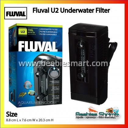 Fluval U2 Underwater Filter