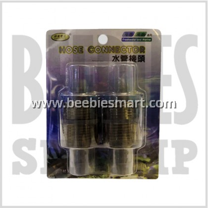 Aquarium Screw Fix Hose Connector Adapters Tube Connector 12mm to 16mm