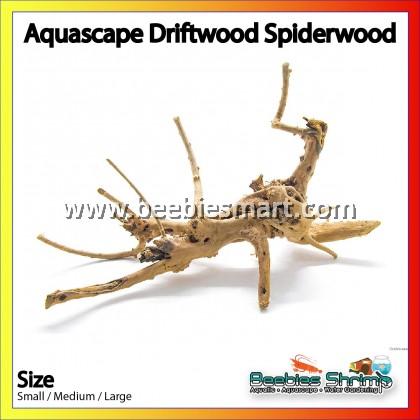 Aquascape Driftwood Spiderwood