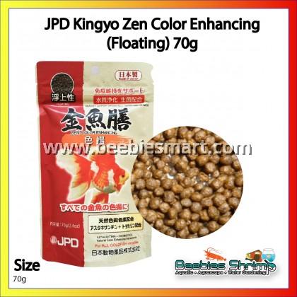 JPD Kingyo Zen Color Enhancing (Floating) 70g