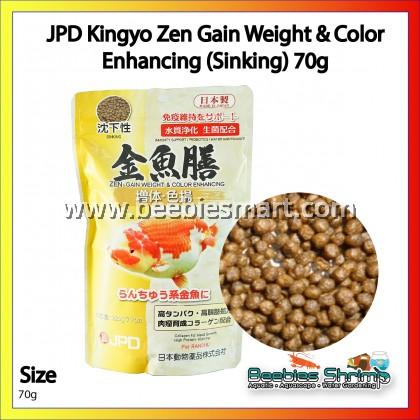 JPD Kingyo Zen Gain Weight & Color Enhancing (Sinking) 70g