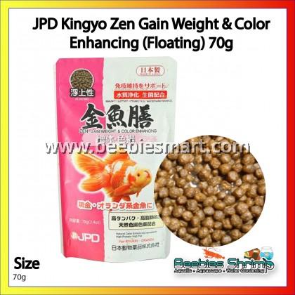 JPD Kingyo Zen Gain Weight & Color Enhancing (Floating) 70g