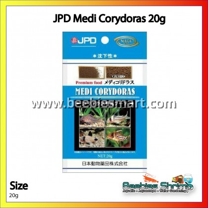 JPD Medi Coridoras 20g