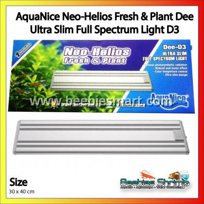 AquaNice Neo-Helios Fresh & Plant Dee Ultra Slim Full Spectrum Light / Planting Light / Lampu akuarium