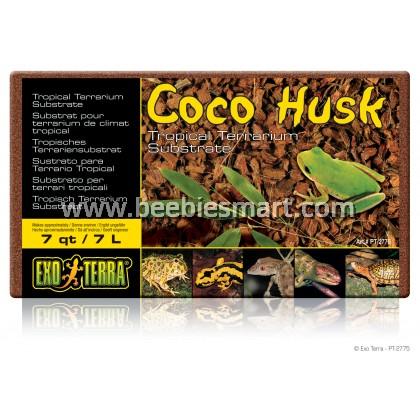 Exoterra Coco Husk 7L