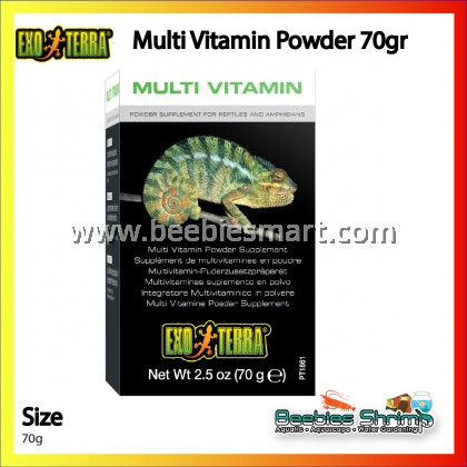 Exo Terra Multi Vitamin Powder Supplement	 2.5 oz (70g)